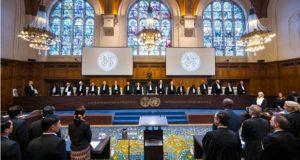 Cotin International Court
