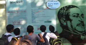 jamalkhan-bangabandhu-mural-controversy