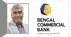 Bangal Bank chairman