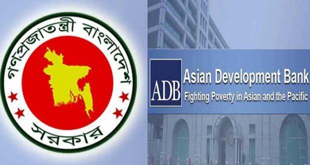 bangladesh_ADB
