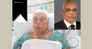 sahidul Hoque Jamal