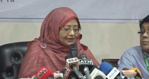 Nasima Sultana IEDCR