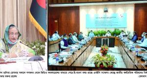 21-06-20-BD PM_ECNEC Meeting-2