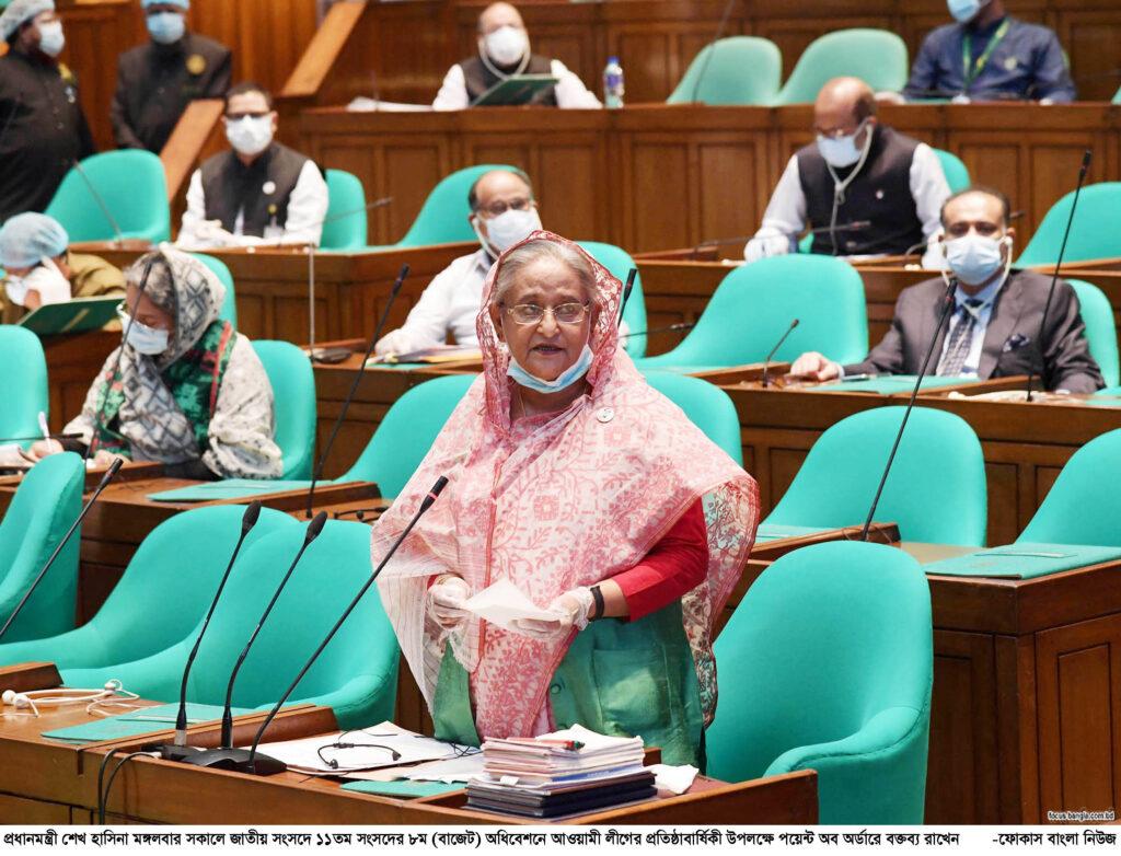 23-06-20-BD PM_Parlament-3