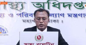 Dr. Baizid Health