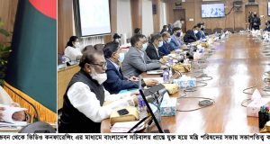 21-12-20-PM_Cabinet Meeting-4