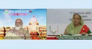 PM- Mudi Online