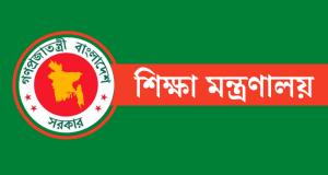 Edu Ministry Logo