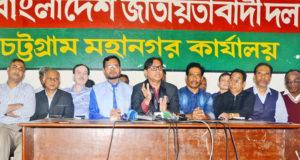 chittagong-city-bnp