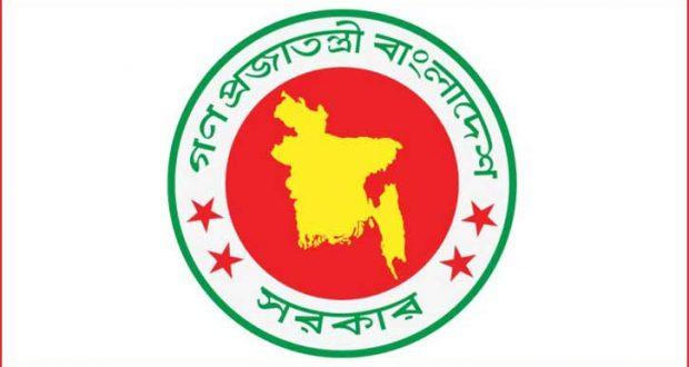 govt_logo