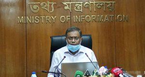 Dr.hasan M