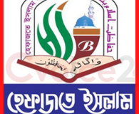 Hefazot Logo