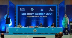 btrc-auction