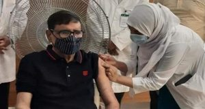 kader-vaccine