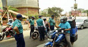 Lockdown mirpur