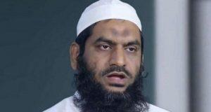 Mamunul Hoq