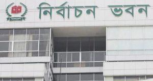 EC Bhabon