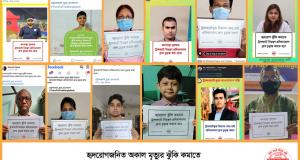 Picture_FB-campaign