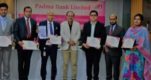 Paadma Bank Picture