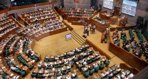 Parlament full